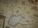 1570 Карта Московии и Татарии (19-20 век), фото №3