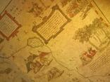 1570 Карта Московии и Татарии (19-20 век), фото №5