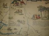 1570 Карта Московии и Татарии (19-20 век), фото №6