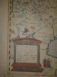 1570 Карта Московии и Татарии (19-20 век), фото №7