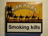Сигареты KARAVAN