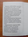 Партмане мужское neri karra, фото №6