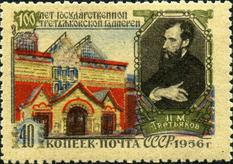 May 29: Tretyakov's testament, observations of Arthur Eddington and BelAZ-7520