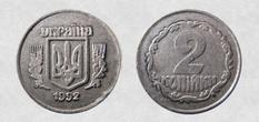 Редкую монету жительница Николаева не продала, а оставила в домашней коллекции