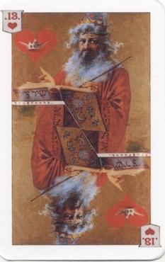 Показали эскизы игральных карт, которые были сделаны для императора