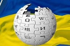Украинская Википедия достигла предела в 100 000 статей