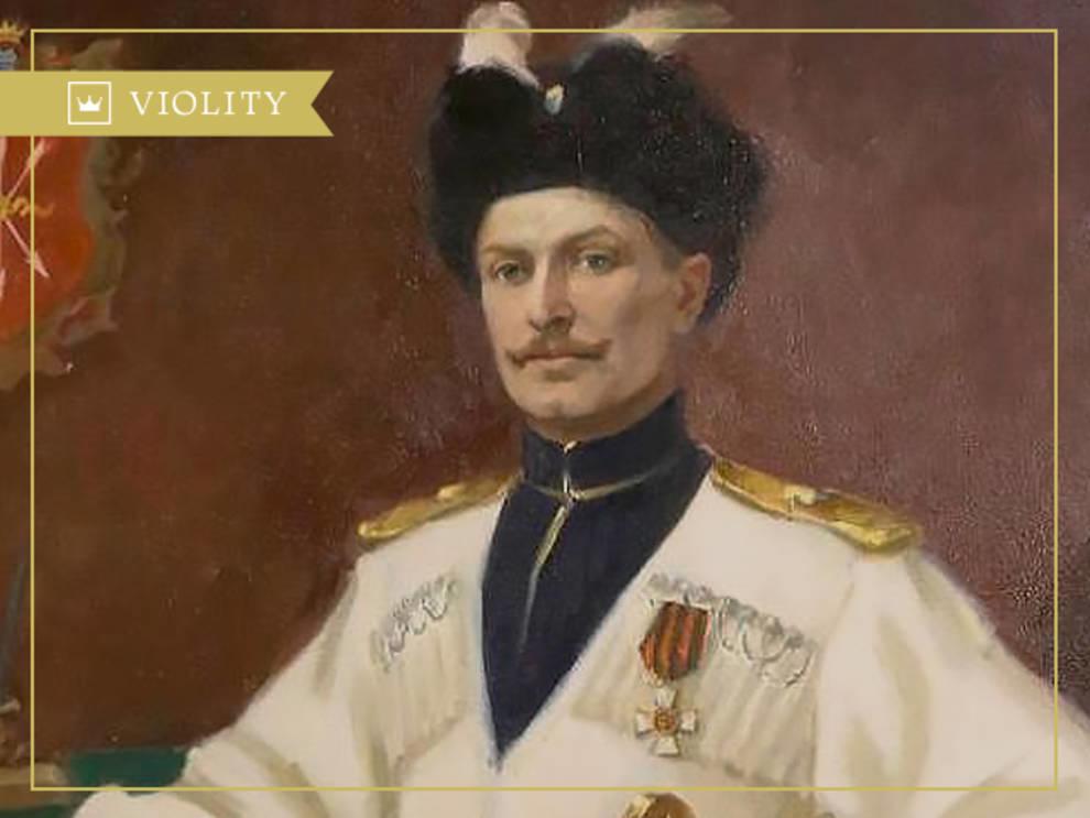 Pavel Skoropadsky - Hetman of the Ukrainian State