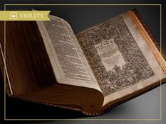 Библия короля Якова