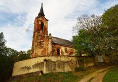 Пугает и одновременно завораживает: самая страшная церковь в мире