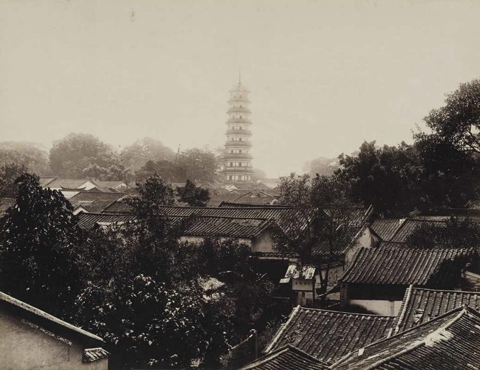 Rare photos of the Chinese 1850-1930s