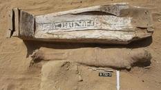 Польские археологи нашли около пирамиды Джосера 2000-летних мумий