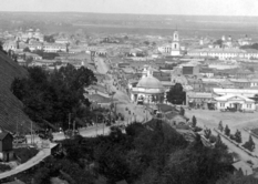 Киев XIX века в подборке фотографий