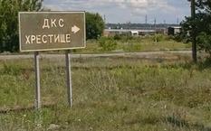 Чем закончился ядерный эксперимент под Харьковом в 1972 году?