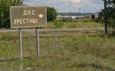 What ended the nuclear experiment near Kharkov in 1972?