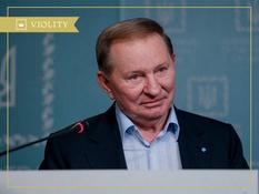 Леонид Кучма: избрание президентом