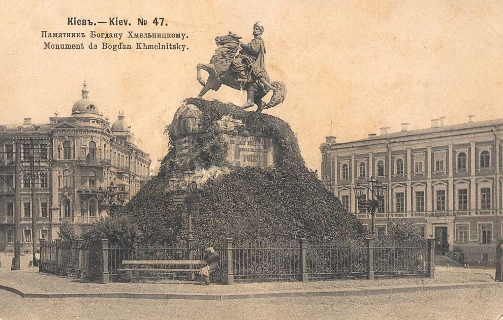 Как строили памятник Богдану Хмельницкому в Киеве?