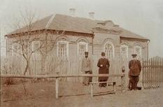 Жизнь в еврейских колониях на юге Украины в конце XIX века: подборка фотографий