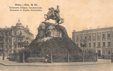 How was the monument to Bohdan Khmelnitsky built in Kiev?