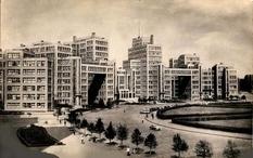 Когда и как Харьков был провозглашен столицей УССР?