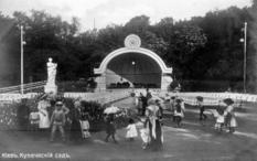 Места отдыха киевлян начала XX века в подборке черно-белых фотографий