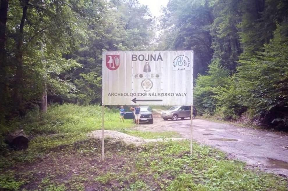 Международная группа археологов обнаружила в Словакии клад