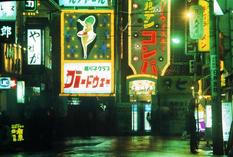 Токио 1970-х глазами фотографа Грега Жирара