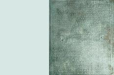 Во время раскопок в Болгарии обнаружили римский военный документ