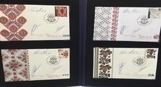 Вышивка и филателия: «Укрпочта» представила продолжение серии марок