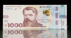 1000 hryvnia will release a circulation of 5 million banknotes