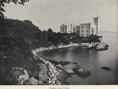 Старинные снимки летнего замка австрийских императоров