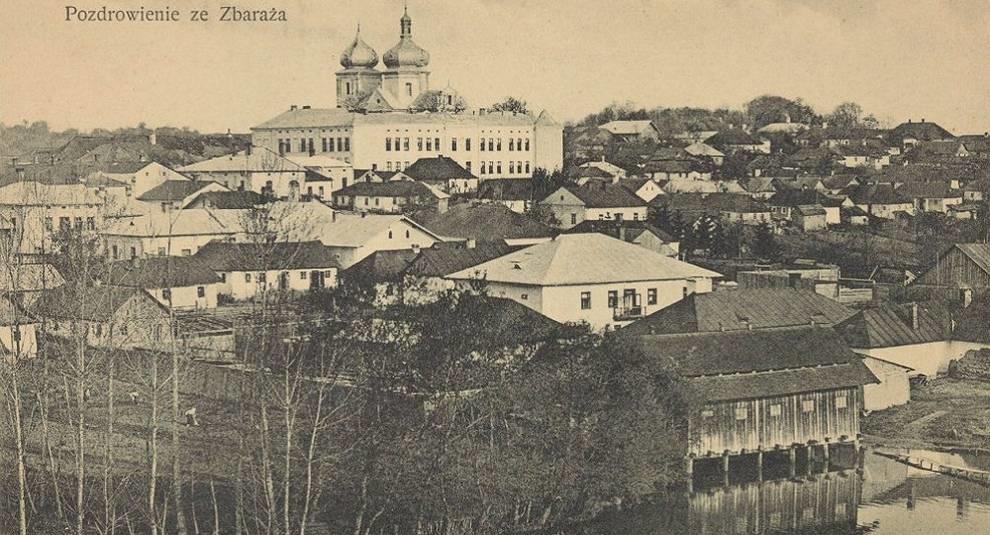 Збараж сто лет назад на подборке старых фотографий