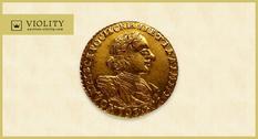 Золотая монета времен Петра I была куплена на аукционе в Украине