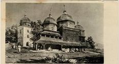 Городок Роздол на фотографиях прошлого века