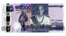 Новую банкноту Камбоджи напечатали в честь годовщины коронации правителя