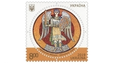Ukrposhta issued a new stamp on the day of the founding of the Kiev metro