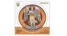 Укрпочта издала новую марку ко дню основания киевского метрополитена