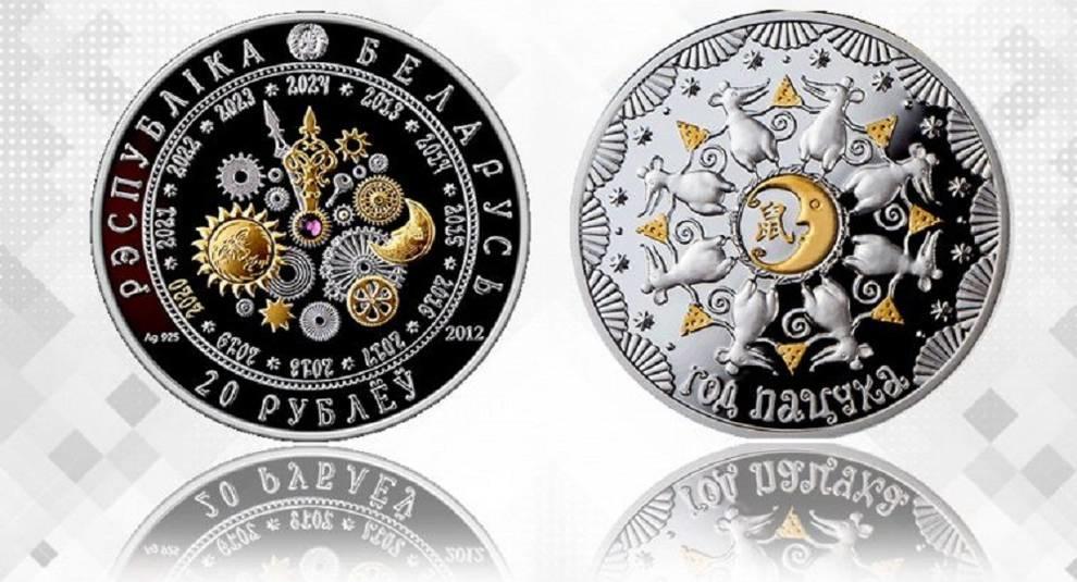 В Беларуси к 2020 году отчеканена монета с крысами