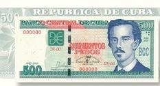 Гавана отметила 500-летие выпуском банкноты