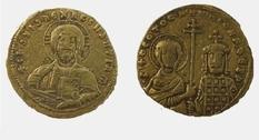 Byzantine treasure found on Taman Peninsula