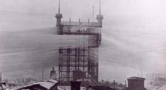 Telefontornet: телефонная башня в Стокгольме