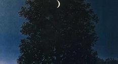 Самую большую картину Рене Магритта продали на Christie's