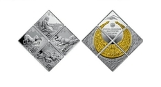 Valuable set: preparing for the release of coins with the image of pectorals