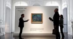Проданная за 9,5 млн евро картина Гогена останется во Франции
