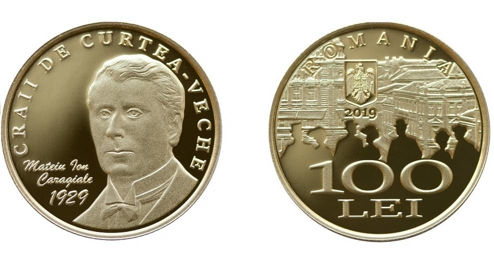 Банк Румынии ввел в обращение золотую монету, приуроченную 90-летию книги