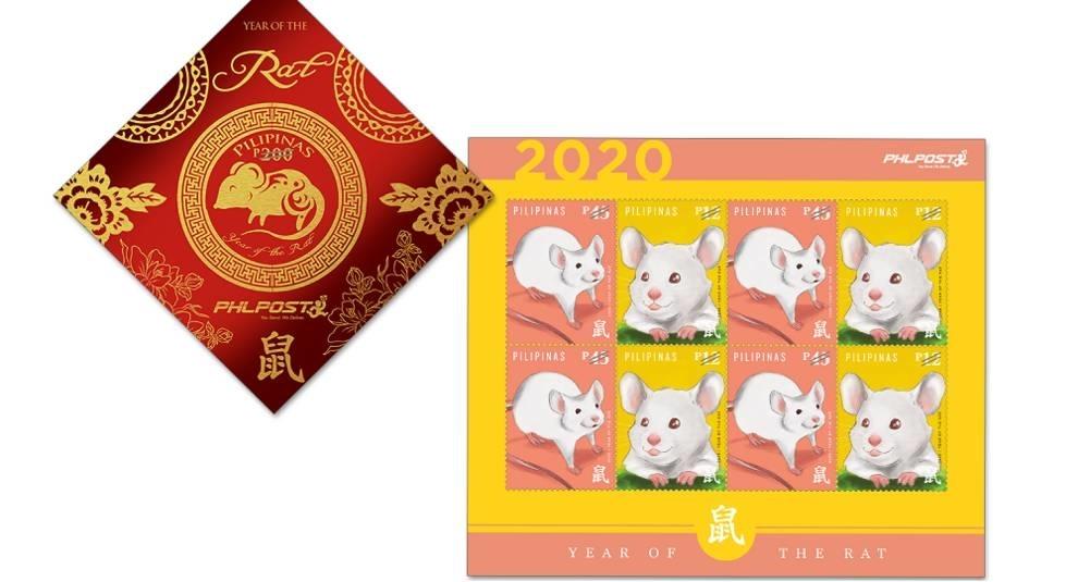 Год Крысы в восточной филателии: напечатаны новые марки Филиппин и Китая