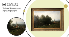 A painting of the XIX century was purchased for 29 800 UAH
