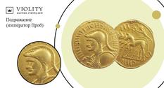 За 100 000 гривен приобрели подражание римскому ауреусу