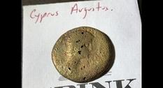США вернули Кипру незаконно вывезенные древние монеты