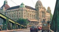Будапешт 80-х: фото будничной жизни