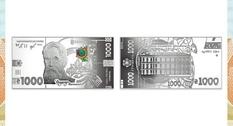 Нацбанк выпустил серебряную новинку номиналом 1000 гривен